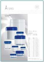 PS/SAN (AS) Cosmetic Jar