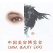 China Beauty Expo 2010