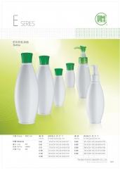 品茂推出全新E系列包裝瓶器