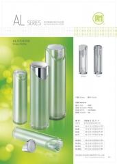 品茂推出四款全新真空瓶包裝