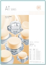 PS/SAN (AS) Cosmetic Jar