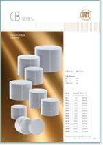 CB Series PP Cosmetic Jar