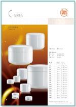 PP Cosmetic Jar