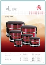 MU Series Acrylic Jars