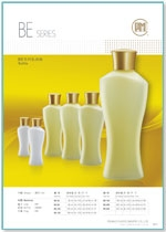 BE Series PP/PE Bottles