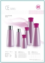 CE-Series PP/PE Bottles