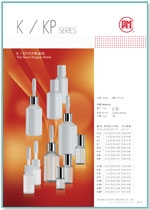 K-P-Series PP/PE Bottles