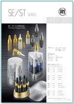 SE/ST-Series
